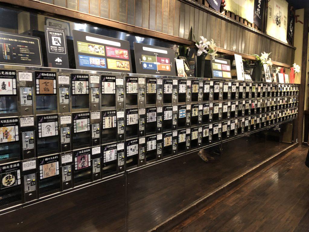 新潟駅のぽんしゅ館にある日本酒の自動販売機