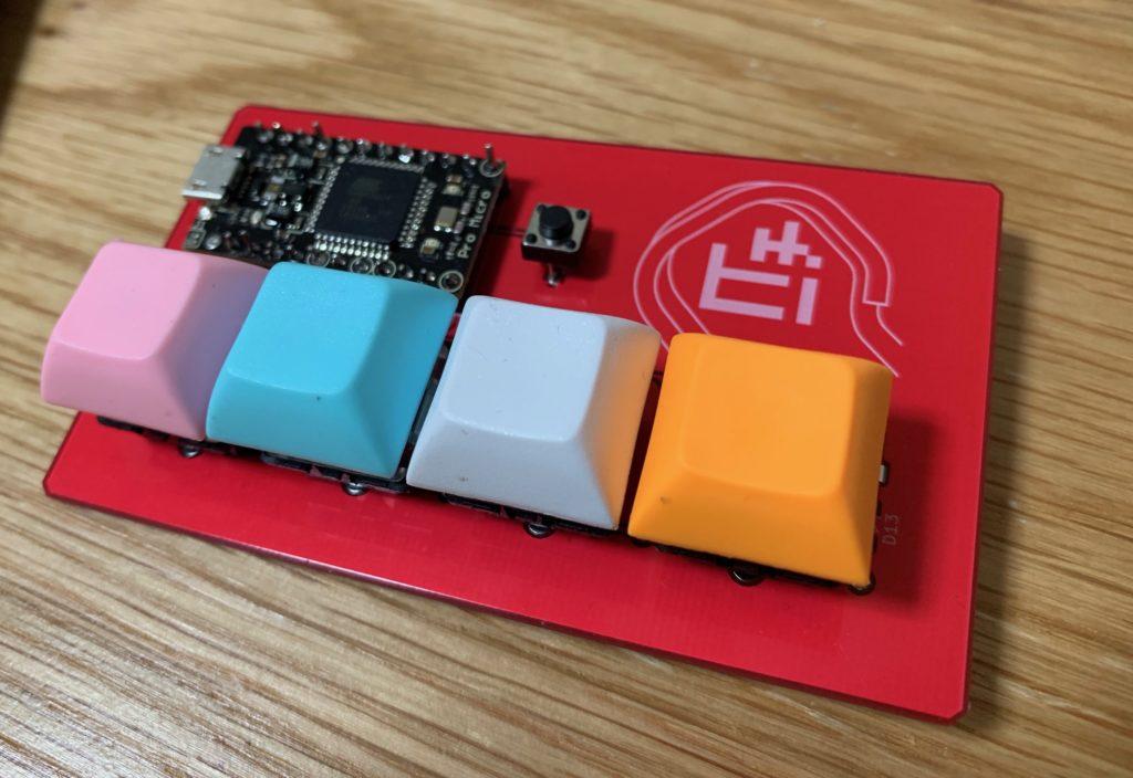 自作キーボードの練習キット「Meishiキット」の失敗した写真