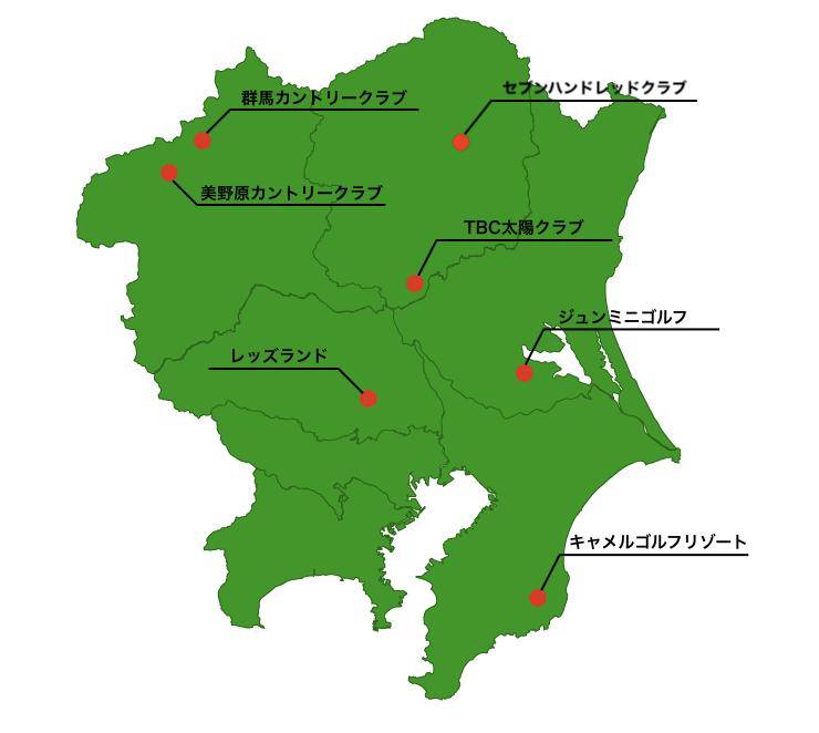 関東でフットゴルフができるゴルフ場のマップ