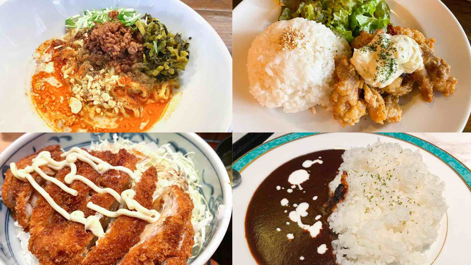 always lunchで食べられる渋谷のランチ