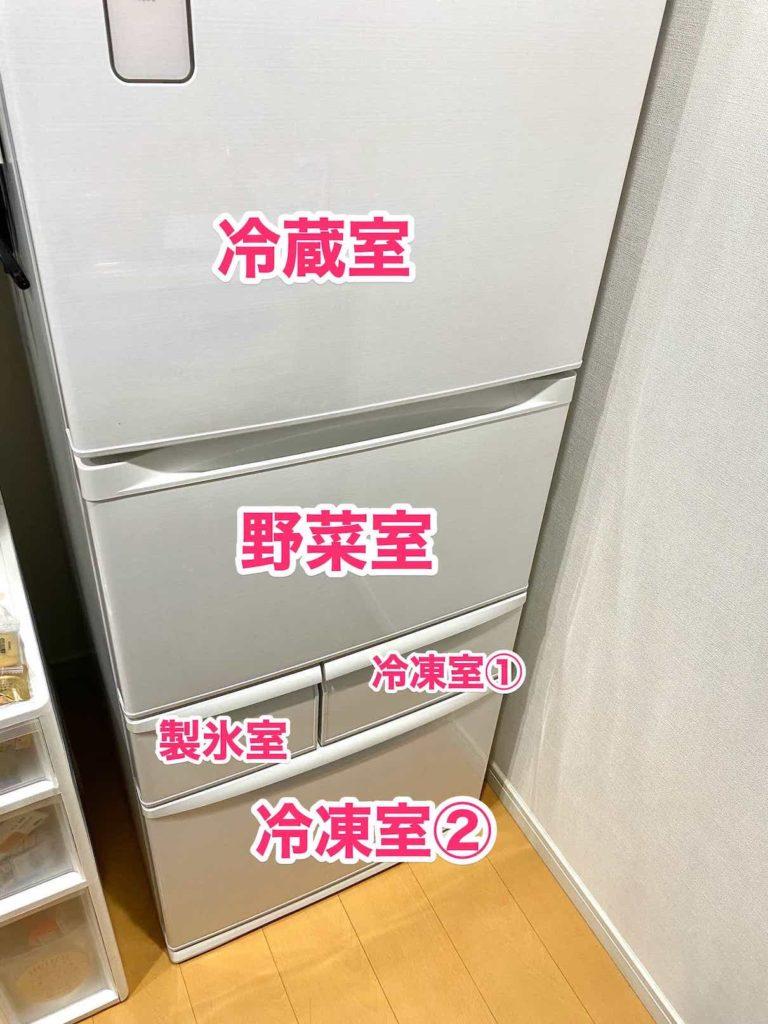 東芝ベジータの冷蔵室配置