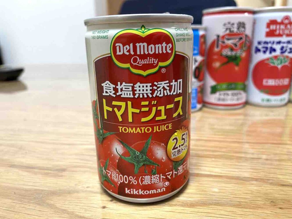 デルモンテの食塩無添加トマトジュース